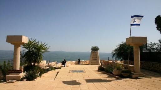 Balachsun memorial, Mitzpor Eitan overlook (photo credit: Shmuel Bar-Am)