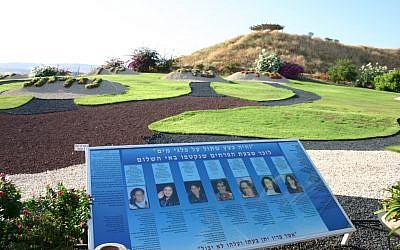 Naharayim memorial for the 7 Beit Shemesh girls slain in the area (photo credit: Shmuel Bar-Am)