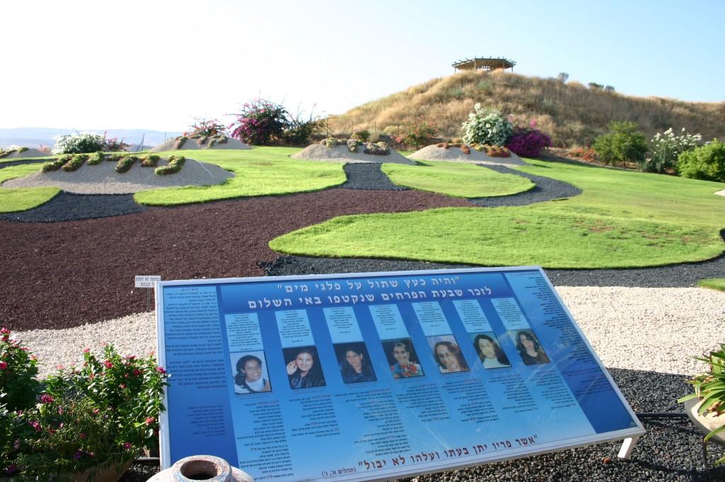 Naharayim memorial for the 7 Beit Shemesh girls slain in the area (photo credit: Shmuel Bar-Am)