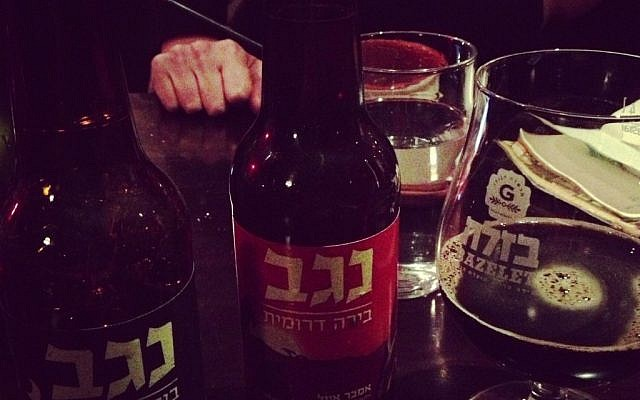 A look at the Negev beers, with the Porter Alon on the left (photo credit: Jessica Steinberg/Times of Israel)