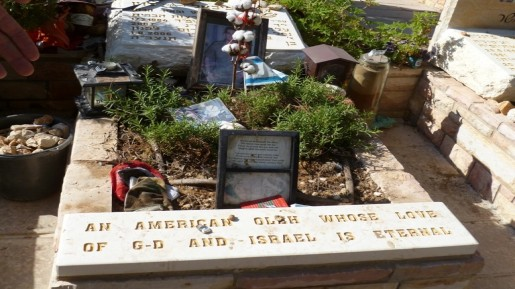 Grave of a new immigrant (photo credit: Naama Bar-Am)