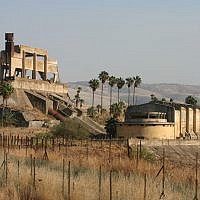 The power plant at the Isle of Peace. (Shmuel Bar-Am)