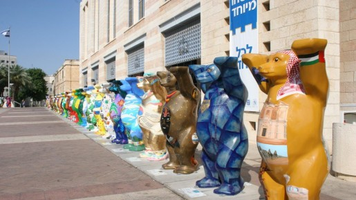 The standing bears at Safra Square (photo credit: Shmuel Bar-Am)