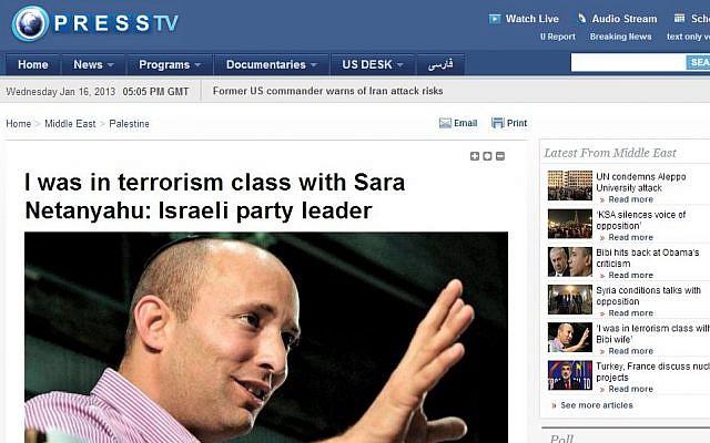 A screenshot from PressTV