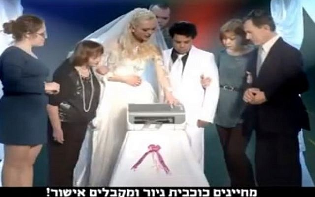 A Russian bride receives a 'insta-conversion' to Judaism certificate in a new televised advertisement for the Shas party (photo credit: image capture/Youtube)