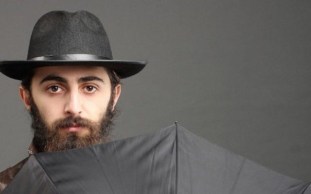 Cool Jew (Orthodox man image via Shutterstock)