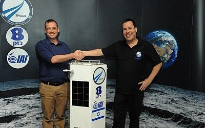 Yanki Margalit , CEO of SpaceIL, (right) and Ran Langoun, Deputy CEO of Bezeq, at Monday's press conference (Photo credit: Courtesy)