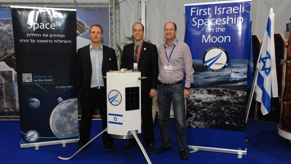 Image result for israel on the moon