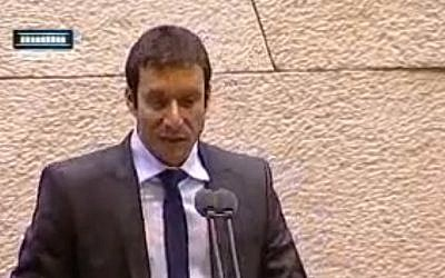 Itzik Shmuli speaks at the Knesset on Wednesday (photo credit: screen capture Itzik Shmuli/Youtube)