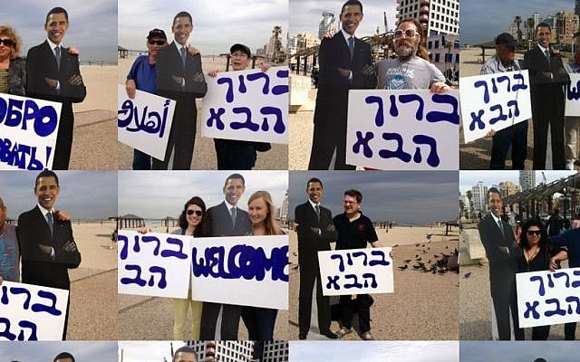 Israelis pose with life-size images of US President Barack Obama, holding up welcome signs in several languages (photo credit: US Embassy in Tel Aviv/Facebook)
