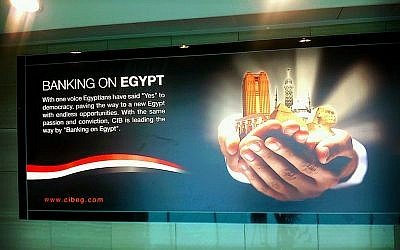 An ad for an Egyptian bank in an airport (photo credit: CC BY-SA Barleylegal, Flickr)
