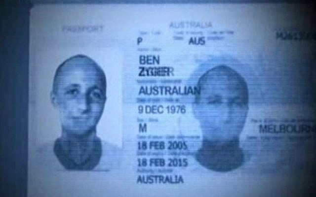 Ben Zygier's Australian passport (screen capture: Channel 10)