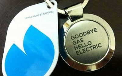 Better Place RFID tag and key ring (Photo: Brian of London)
