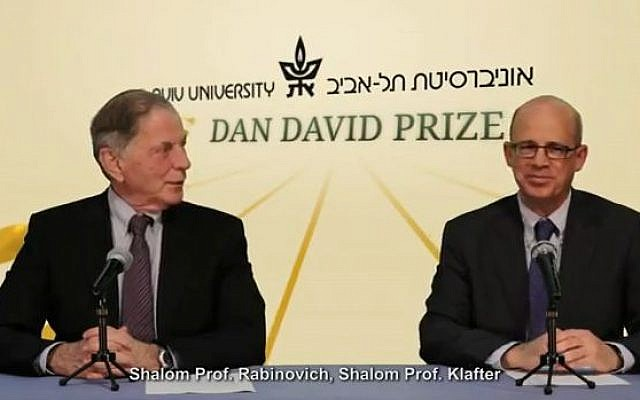 Professors Joseph Klafter (right) and Itamar Rabinovich announce the winners of the 2013 Dan David Prize in Tel Aviv on February 12, 2013 (photo credit: YouTube screen capture)