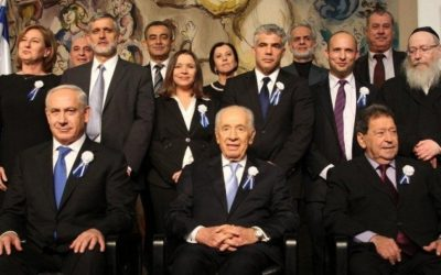 (From left front row) Prime Minister Netanyahu, President Peres, Knesset 'elder' Benjamin Ben-Eliezer and the new Knesset's party leaders, pictured at the Knesset, February 5, 2013 (photo credit: Knesset spokesman/GPO)