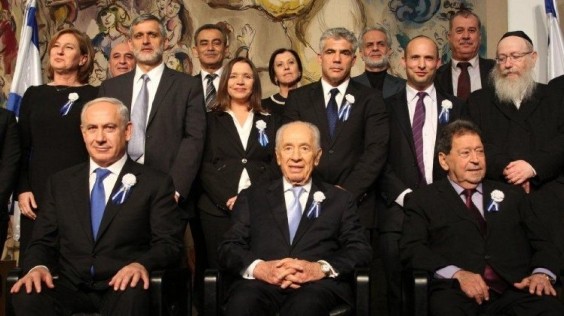 (From left front row) Prime Minister Netanyahu, President Peres, Knesset 'elder' Benjamin Ben-Eliezer and the new Knesset's party leaders, pictured at the Knesset, February 5 (photo credit: Knesset spokesman/GPO)