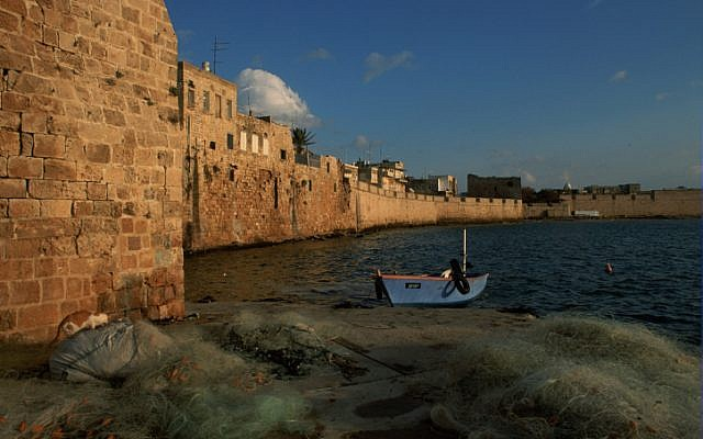 View of the port in Acre, northern Israel, (Doron Horowitz/Flash90)