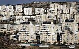 The ultra-Orthodox city Modi'in Illit (Miriam Alster/Flash90)