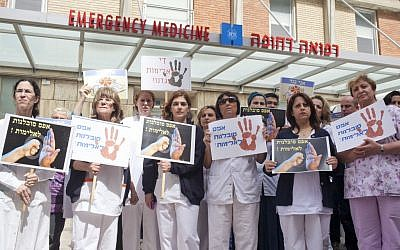 Israeli nurses protesting attacks at hospitals in March 2012 (photo credit: Yonatan Sindel/Flash90)