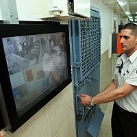 Illustrative: Inside the Nitzan Prison in Ramle,  February 27, 2012. (Moshe Shai/Flash90)