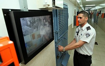 Illustrative: Inside Nitzan Prison in Ramle, February 27, 2012. (Moshe Shai/Flash90)