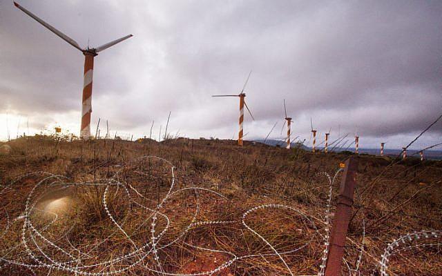 A wind farm near Kibbutz Ein Zivan on the Golan Heights (Flash90)