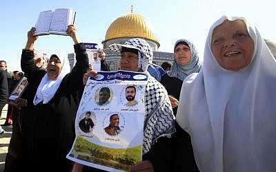 Palestinian women demonstrate in Jerusalem for the release of hunger-striking prisoners (photo credit: Flash90)