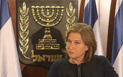 Tzipi Livni (photo credit: Miriam Alster/Flash90)