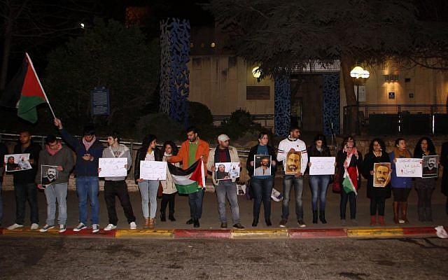 Palestinians protesting for hunger-striking Palestinian prisoners in Jerusalem on Monday. (Sliman Khader/Flash90)