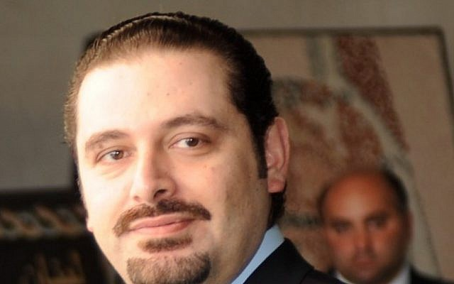Saad Hariri (photo credit: US State Department)