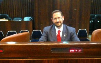 Yesh Atid's US-born Rabbi Dov Lipman takes his Knesset seat (photo credit: Courtesy)