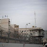 The Ayalon Prison complex in Ramle, central Israel (AP/Ariel Schalit)