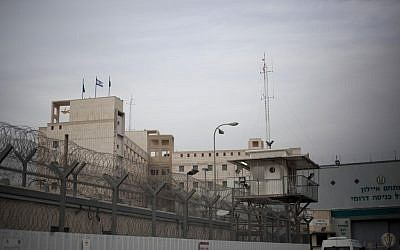The Ayalon Prison complex in Ramle, central Israel, Thursday, February 14. Sharaf served 9 years (1991-2000) in the Ayalon Prison prior to his furlough. (photo credit: AP/Ariel Schalit)