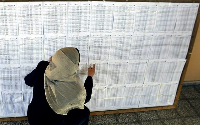 A Palestinian woman points at a voters list in Gaza City, Monday, Feb. 11 (photo credit: AP/Hatem Moussa)