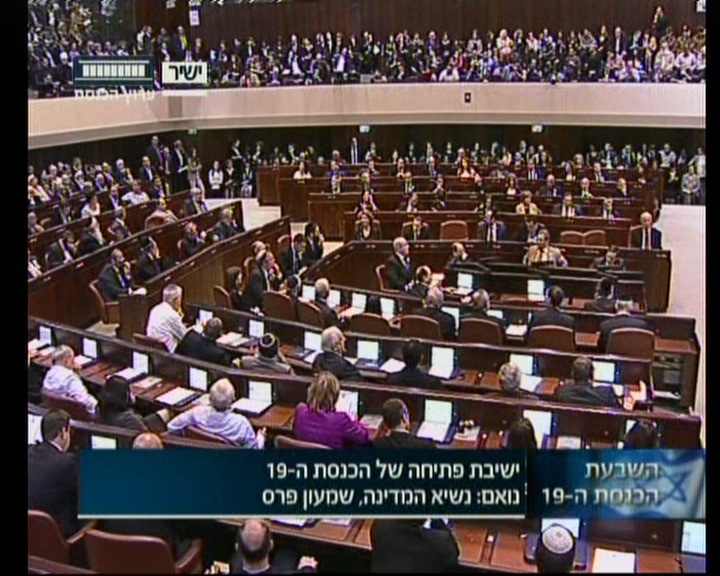 120 Knesset members take their seats for the swearing in ceremony of the 19th Knesset on Tuesday, February 5 (image capture: Knesset Channel)