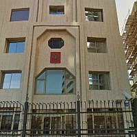 The Russian Embassy on Hayarkon Street in Tel Aviv. (Google maps)