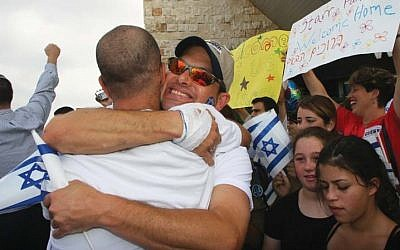 English-speaking immigrants celebrate their arrival in Israel (photo credit: courtesy)