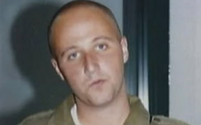 Ben Zygier in IDF uniform (YouTube screenshot)