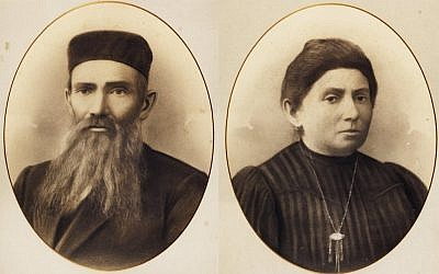 Naomi Bloch's great-grandparents, Shlomo and Esther-Temme Rosenberg, led the family's exodus east after Russia expelled the Jews of Siauliai in 1915. (Courtesy of Naomi Bloch via JTA)