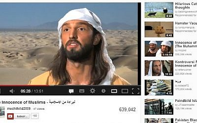 'Innocence of Muslims' on YouTube. (screen capture)