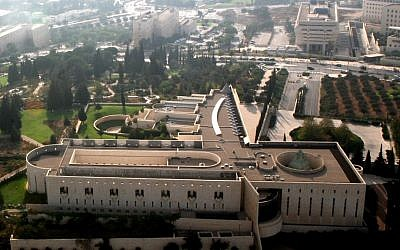 Israel's Supreme Court, in Jerusalem (photo credit: Yossi Zamir/Flash90/File)