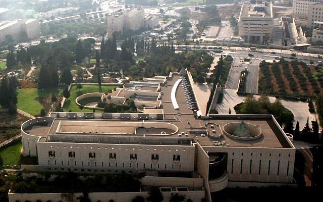 Israel's Supreme Court, in Jerusalem (photo credit: Yossi Zamir/Flash90/File)