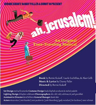 The official 'Ah, Jerusalem' poster (Courtesy 'Ah, Jerusalem')