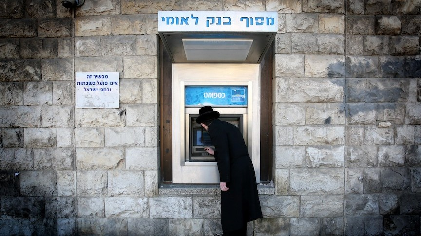 A Man Removes Cash From Bank Leumi Atm Machine In The Meah Shearim Neighborhood Of