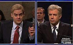 SNL's unaired Chuck Hagel skit (photo credit: NBC screenshot)