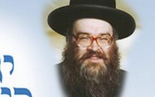 Rabbi Chaim Halpern (photo credit: courtesy)