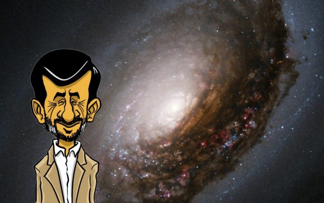 Space is the place (Illustration of Mahmoud Ahmadinejad by Arie Katz/The Times of Israel. Photo of M64 Spiral Galaxy CC BY NASA)