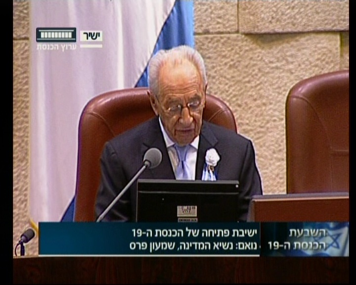 President Shimon Peres opens the swearing-in ceremony for the 19th Knesset on Tuesday, February 5 (image capture: Knesset Channel)