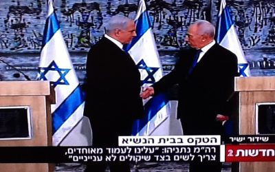 Benjamin Netanyahu (left) formally accepts President Shimon Peres's invitation to form the next Israeli government, Saturday night (photo credit: Channel 2 screenshot)
