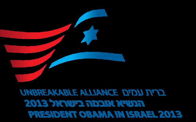 The Obama visit logo (photo courtesy of the GPO)